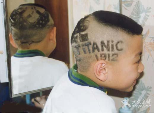 funny hairstyle fail titanic
